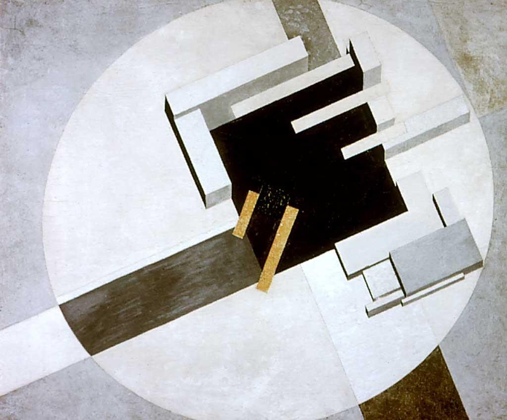 1000+ images about El lissitzky on Pinterest | 3d shapes ...